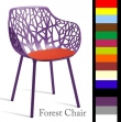 Forest Chair Seatpads